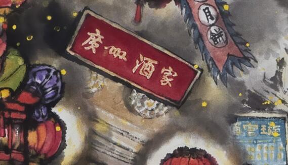 广黔同心 携手同行——广州酒家集团助力帮扶毕节打赢脱贫攻坚战