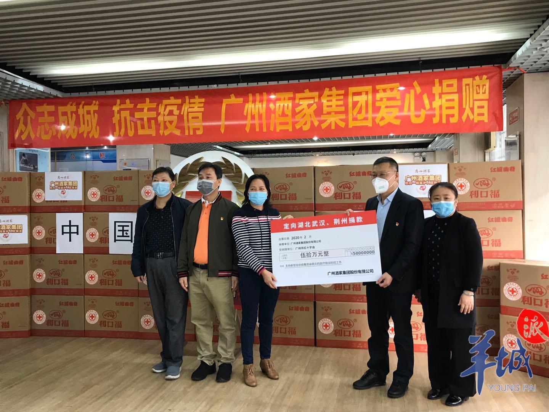 广州酒家点心厂复工,即捐50万资金+1万份食品去武汉!