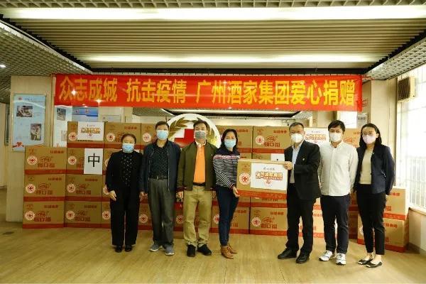 战疫情 显担当——广州酒家集团捐赠资金与食品物资驰援抗击疫情
