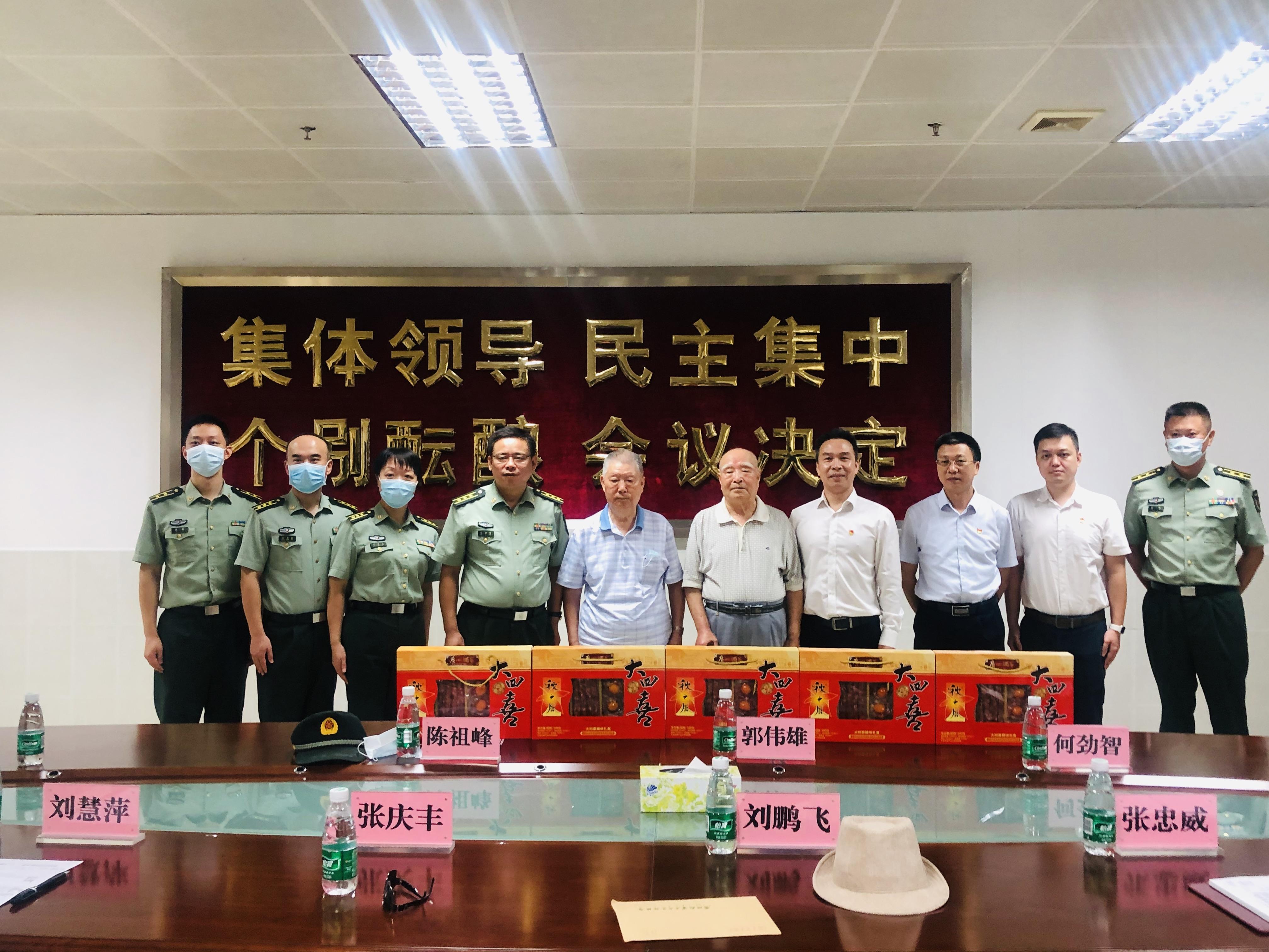 """广州酒家集团开展庆祝""""八一""""建军节活动"""